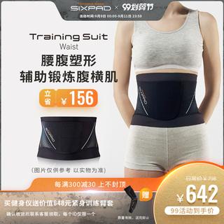 Наборы эспандеров,  SIXPAD Training Suit Waist плотно обучение ремень талия живот увеличение мышца пояс домой модель форма, цена 11196 руб