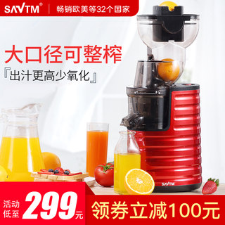 Lion Witt slag juice separation of large diameter juicer juice machine household automatic multifunction fried fruit and vegetable juicer
