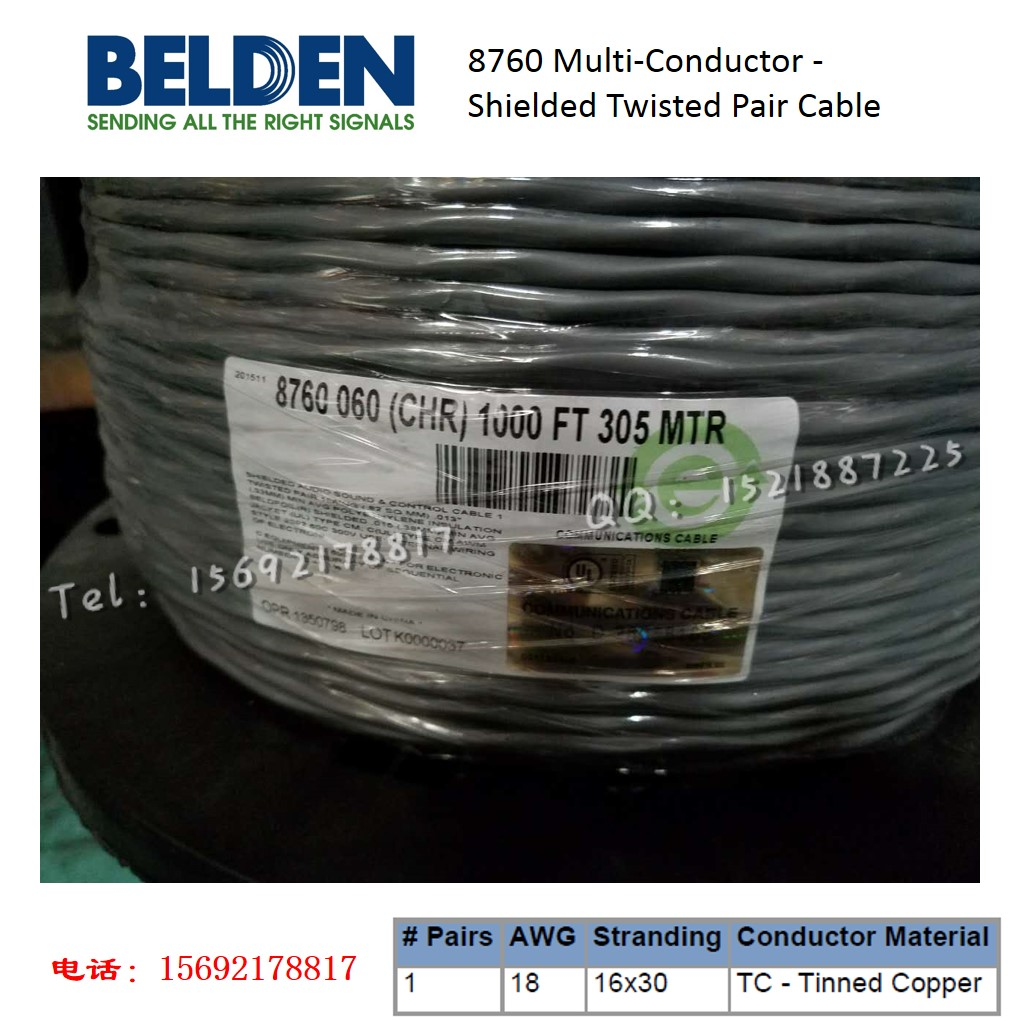 USD 518.68] Belden 8760 tinned copper conductor shielded twisted ...