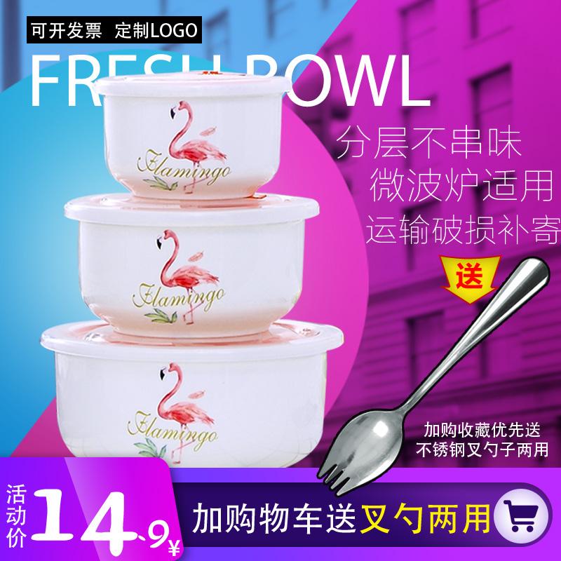 家用保鲜碗三件套保鲜盒套装陶瓷带盖饭盒餐具大号泡面碗便当盒