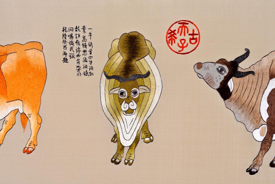 国粹 - 四大名绣    15 - h_x_y_123456 - 何晓昱的文化艺术博客