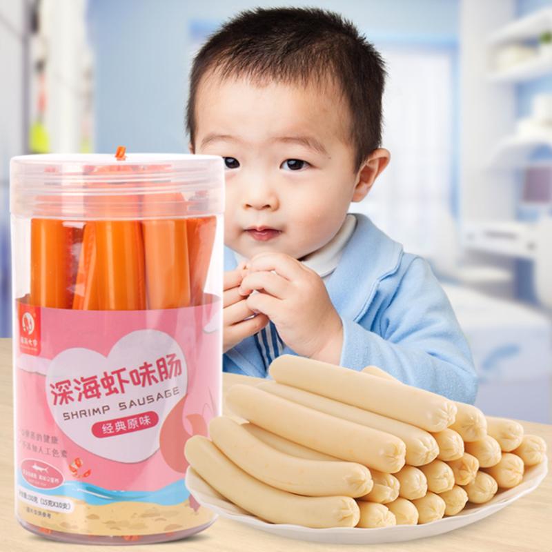 鲜虾肠150g儿童健康营养零食宝宝鱼棒即食虾肉肠非孕妇婴幼儿食品