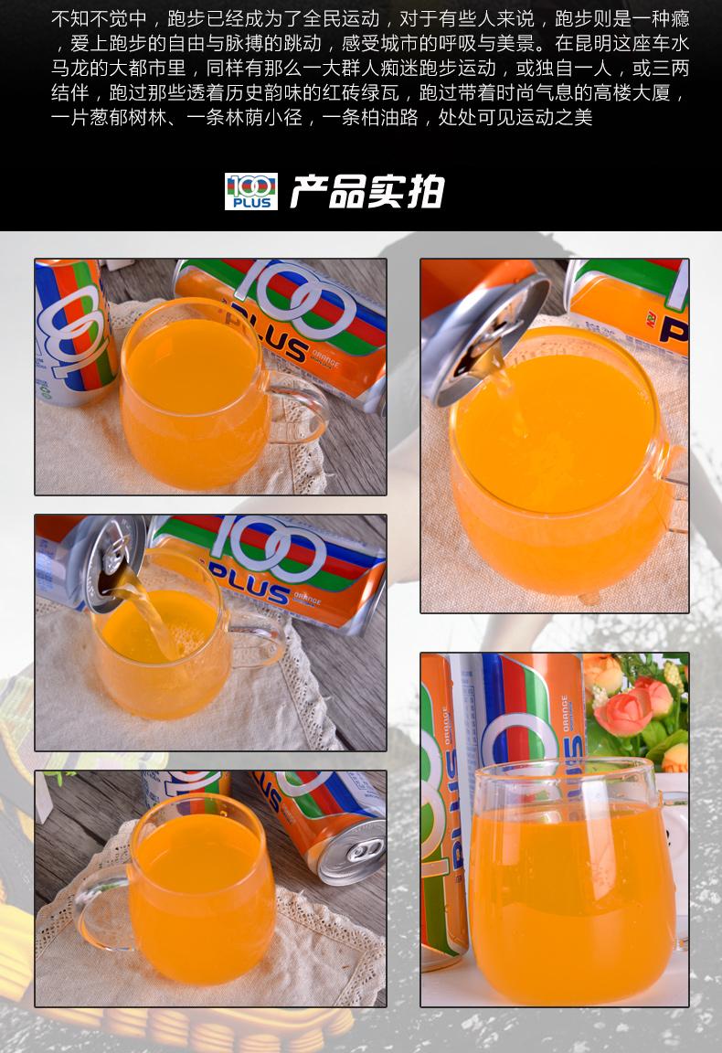 白菜价!马来西亚进口:325mlx48罐 100 Plus柠檬苏打水运动饮料 券后59.9元包邮,买1赠1(上次推荐88元) 买手党-买手聚集的地方