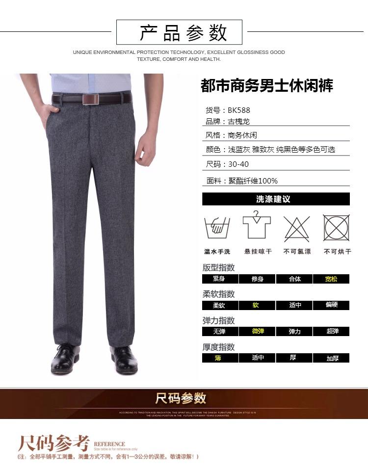 Người đàn ông trung niên của quần mùa hè phần mỏng người đàn ông trung niên của quần âu quần lỏng lẻo cha tải thẳng quần dài quần mùa hè