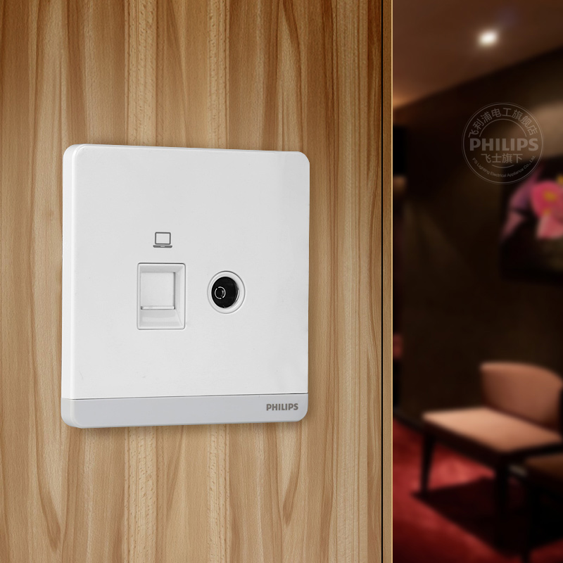 Lightbox Moreview PrevNext Philips Switch Socket