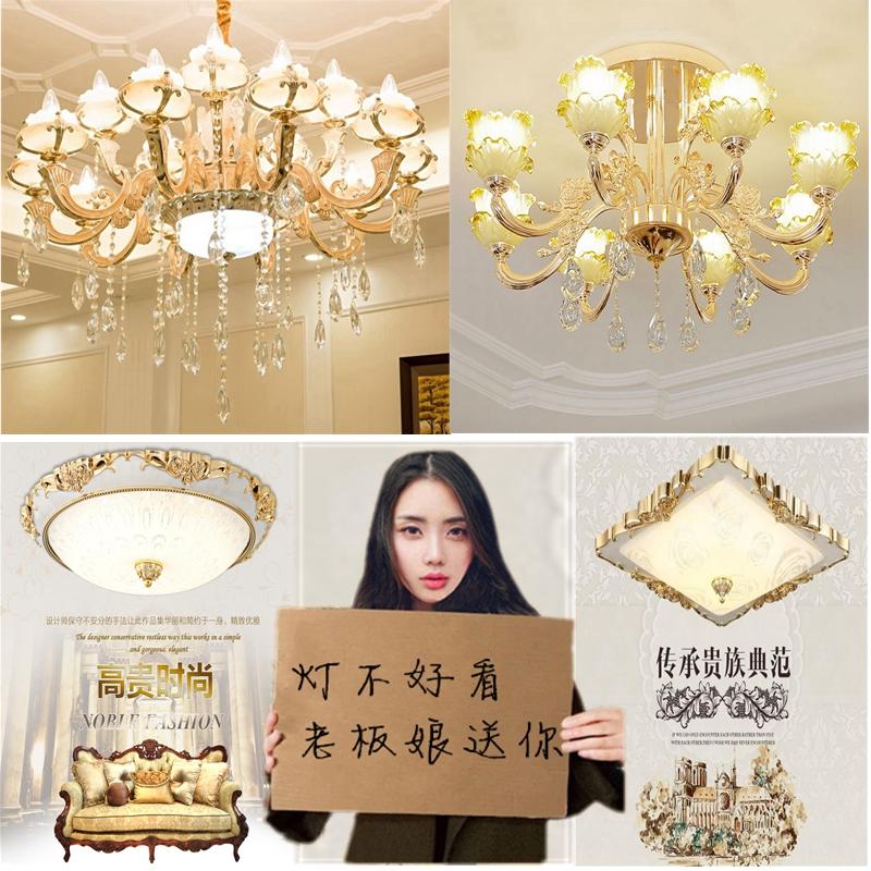 吊灯客厅卧室LED圆形饰欧式现代简约水晶灯套餐厅组合灯具吸顶灯