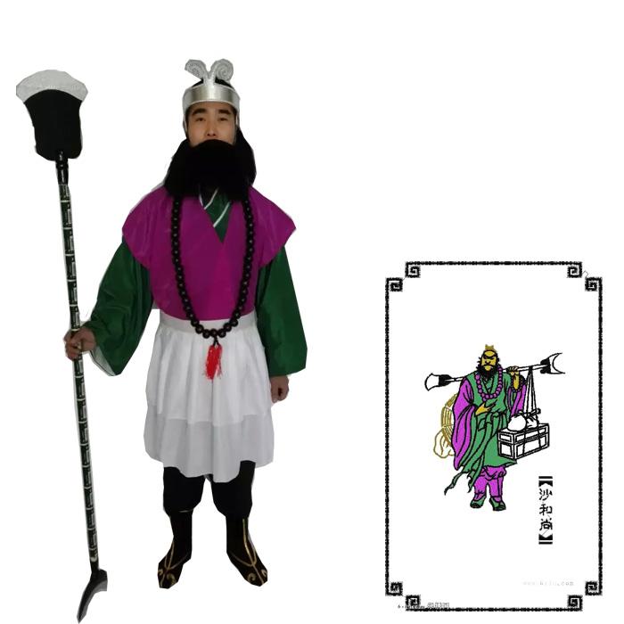 Цвет: Дрейфующих одежда+волшебная борода+оружие+суб -