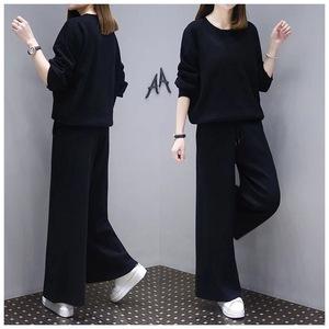 时尚女装洋气套装女春装新款百搭遮肚子显瘦阔腿裤休闲气质两件套