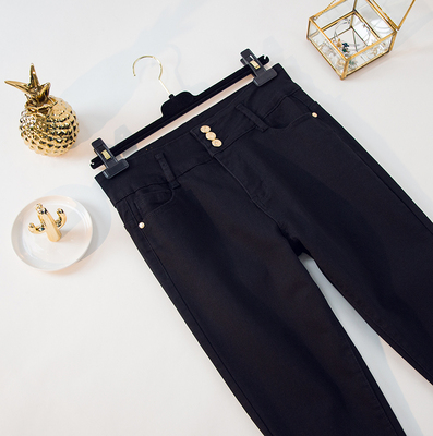 200 kg large size women's fat mm favorite spring and autumn body elastic stretch thin pants jeans trousers