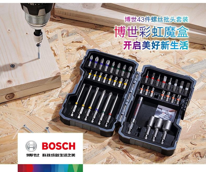 彩虹魔盒_14.jpg