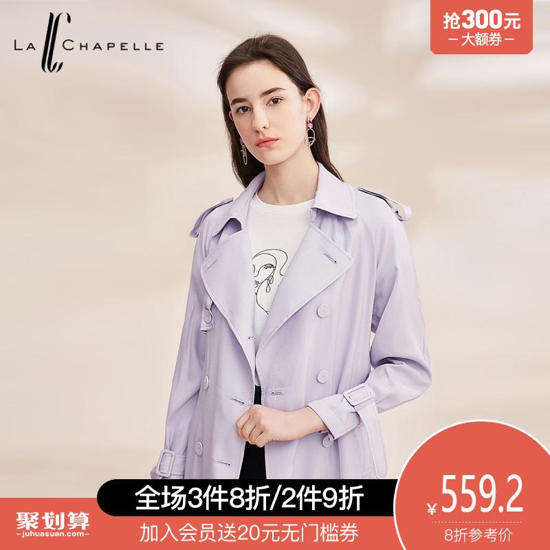 2020 phụ nữ mới mùa hè màu tím lỏng lẻo áo khoác dài gió hoang dã áo khoác thắt lưng - Trench Coat