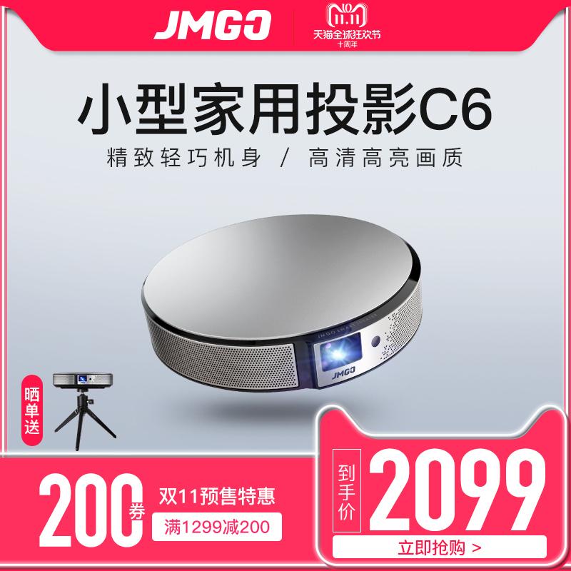 Гайка C6 Mini с проекцией Прибор домашнего wifi без линия высокая Четкая разведка с проекцией без Экран ТВ поддерживает 1080p