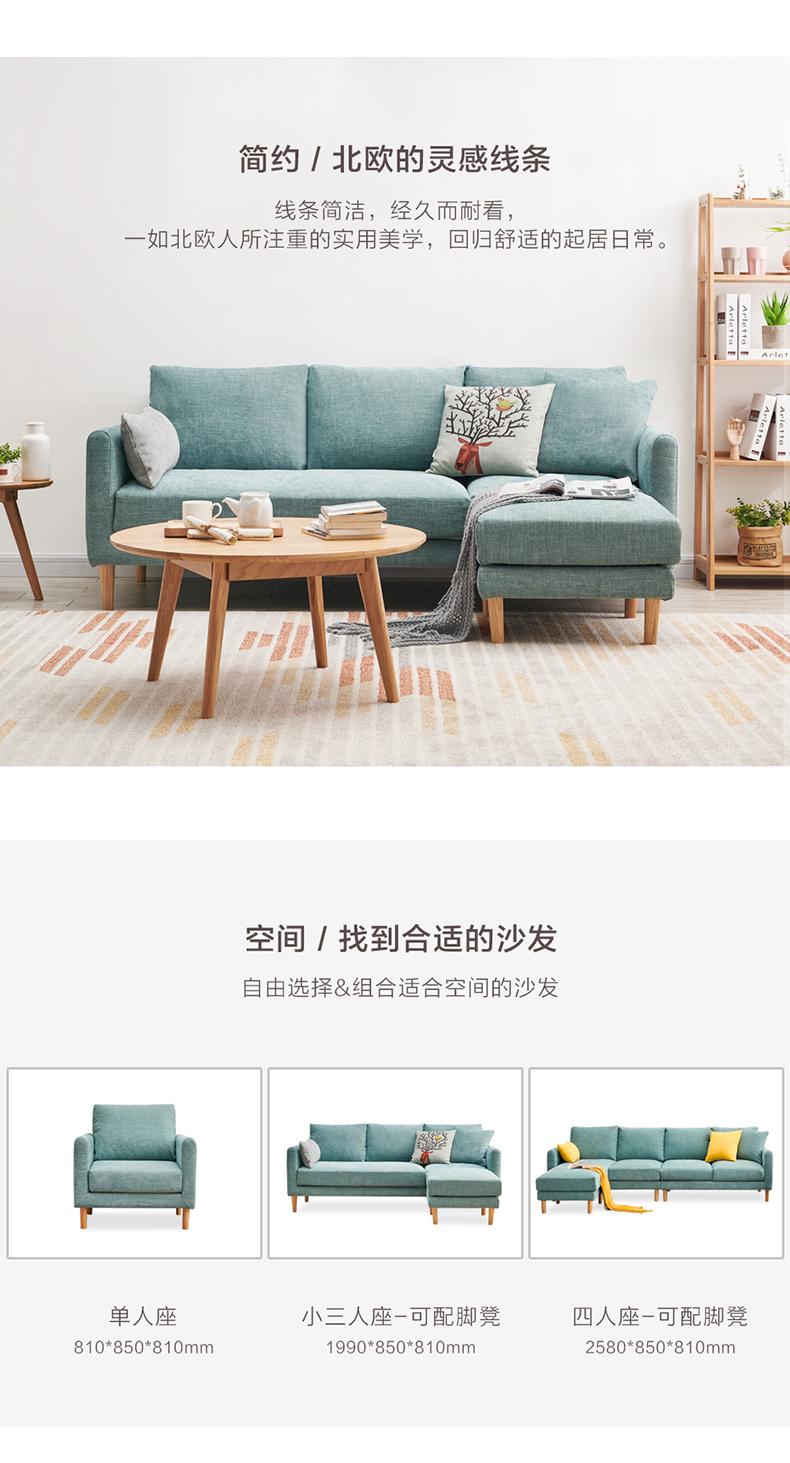【新品爆款】788502104-D款790px_03.jpg