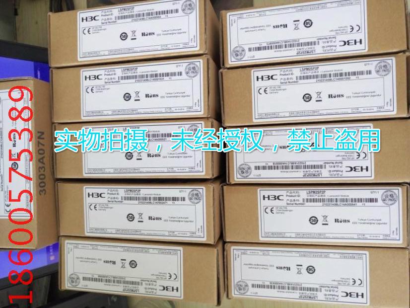 【正品】华三 H3C RT-MSR3610-X1-DP 4光口4电口千兆企业级路由器