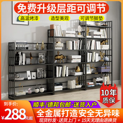 Iron and simple bookshelf children's bookcase floor living room shelf office home simple storage shelled this shelf