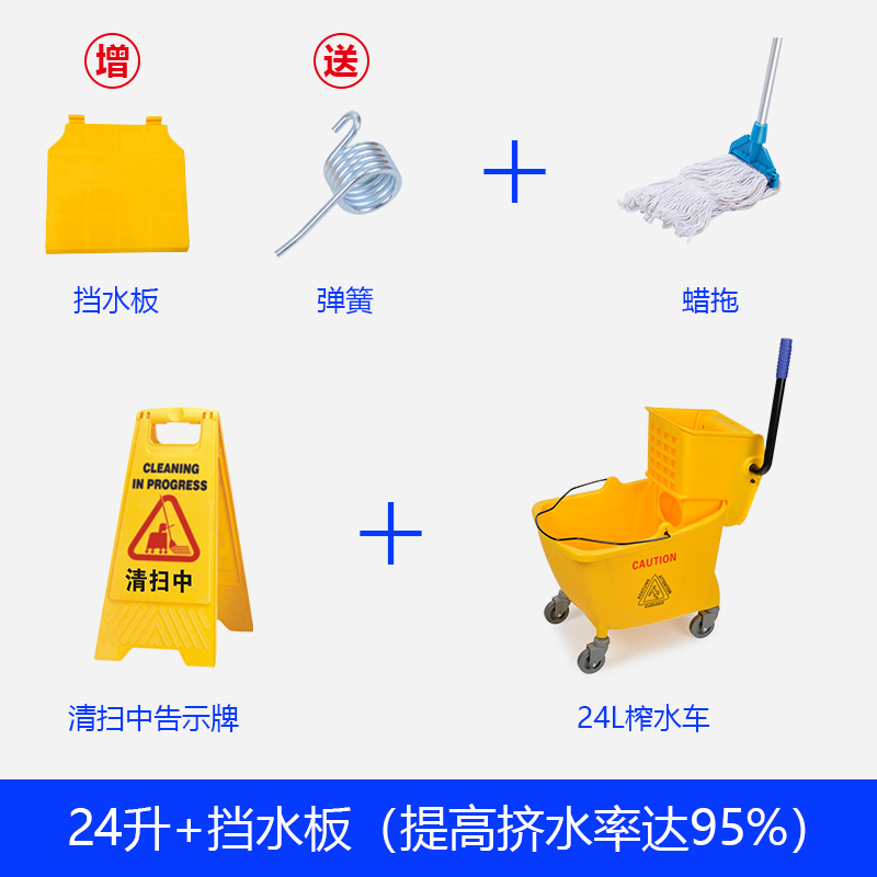 Baiyun 24l+ Advanced Wax Drag + Cleaning In   [general Household]