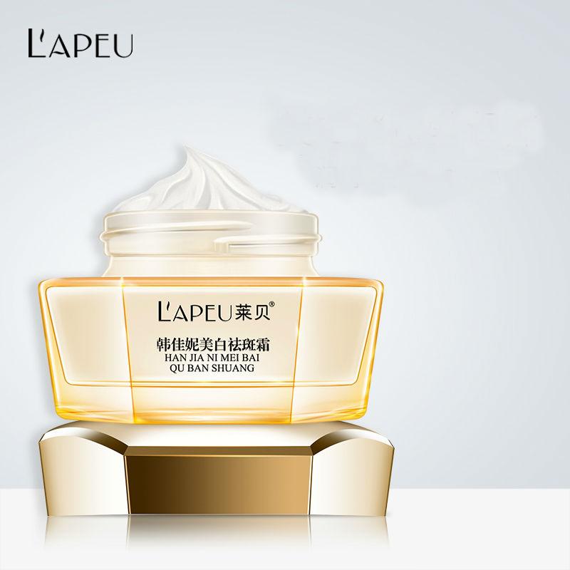 第二件19.9元!莱贝韩佳妮系列美白祛斑霜 淡化斑点护肤35g/瓶