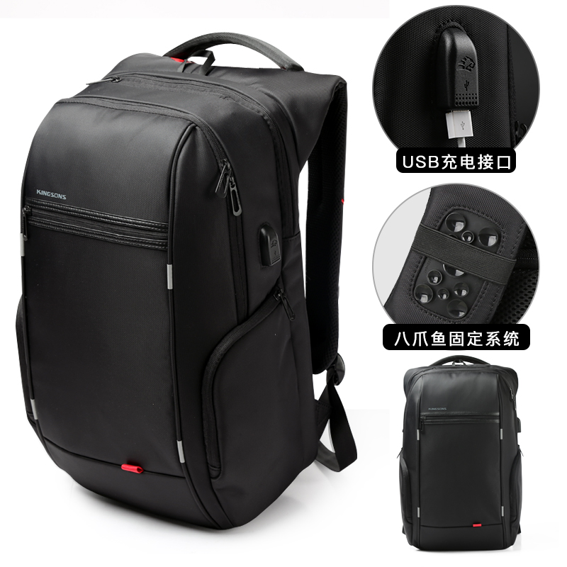 Usb Charging Anti Theft Computer Backpack Men And Women Shoulder Bag 15 6 Inch Dell Millet Lenovo Thinkpad14 For Notebook 17 Male
