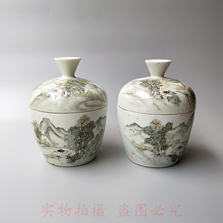 A pair of famille rose jars in the late Qing dynasty