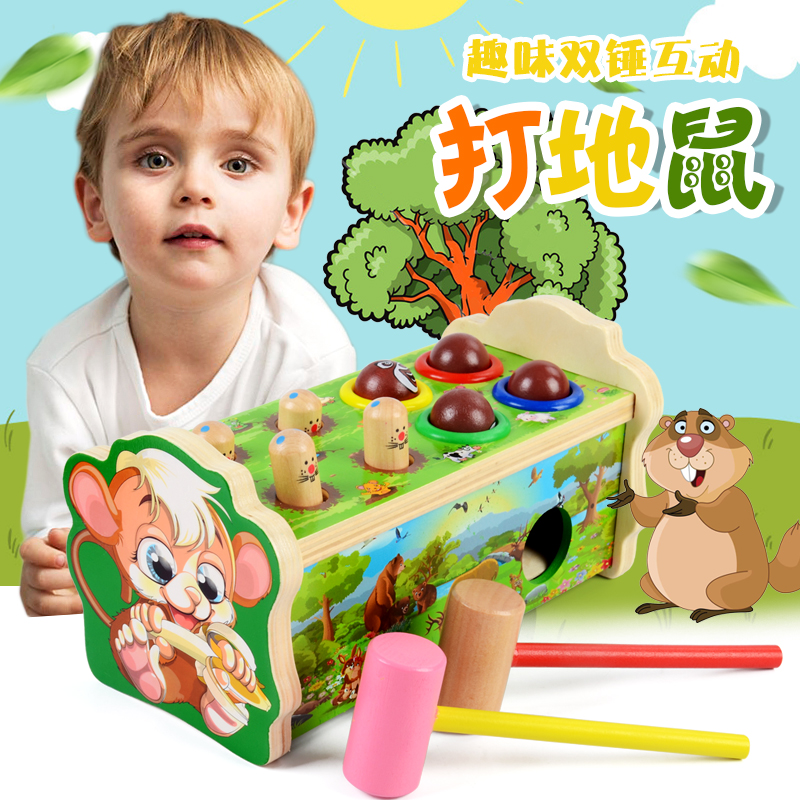 Usd 35 86 Children Playing Gophers Toys Children Puzzle Large