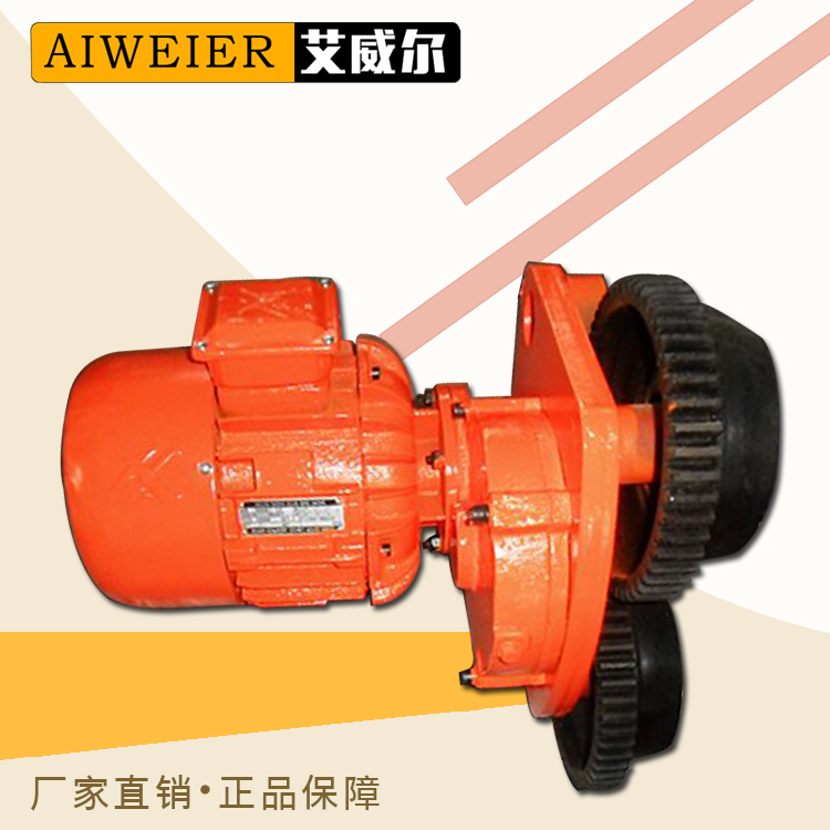Direct sales 3 tons 5 tons CD type wire rope electric hoist electric hoist  380v electric hoist