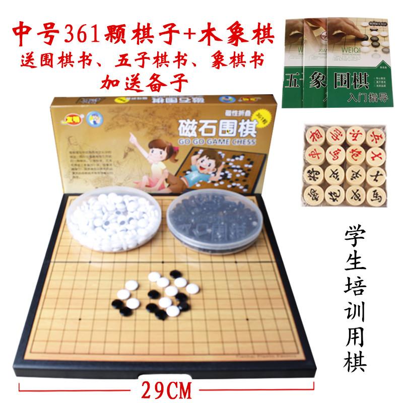 Цвет: 19 путь 361 Размер+шахматы послал три книги, подготовленные суб -