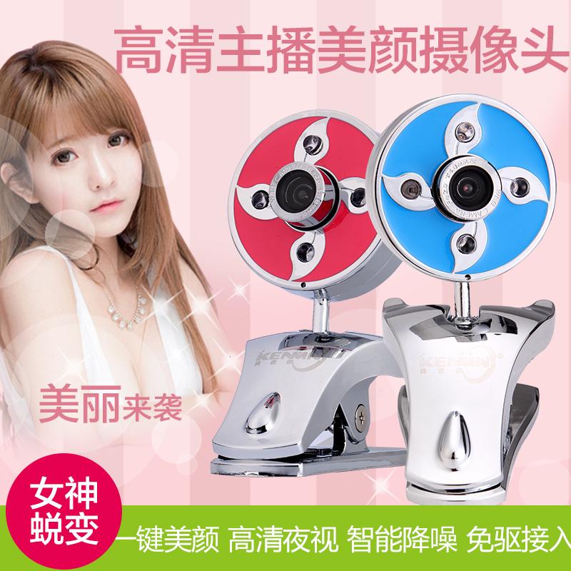热卖720P高清电脑QQ网络直播视频会议大广角摄像头带麦USB免驱动