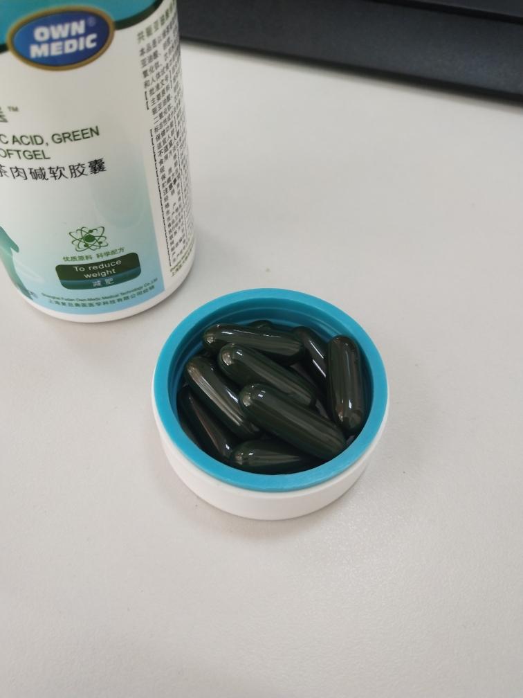 奥医牌绿茶肉碱减肥药图评,值得信赖