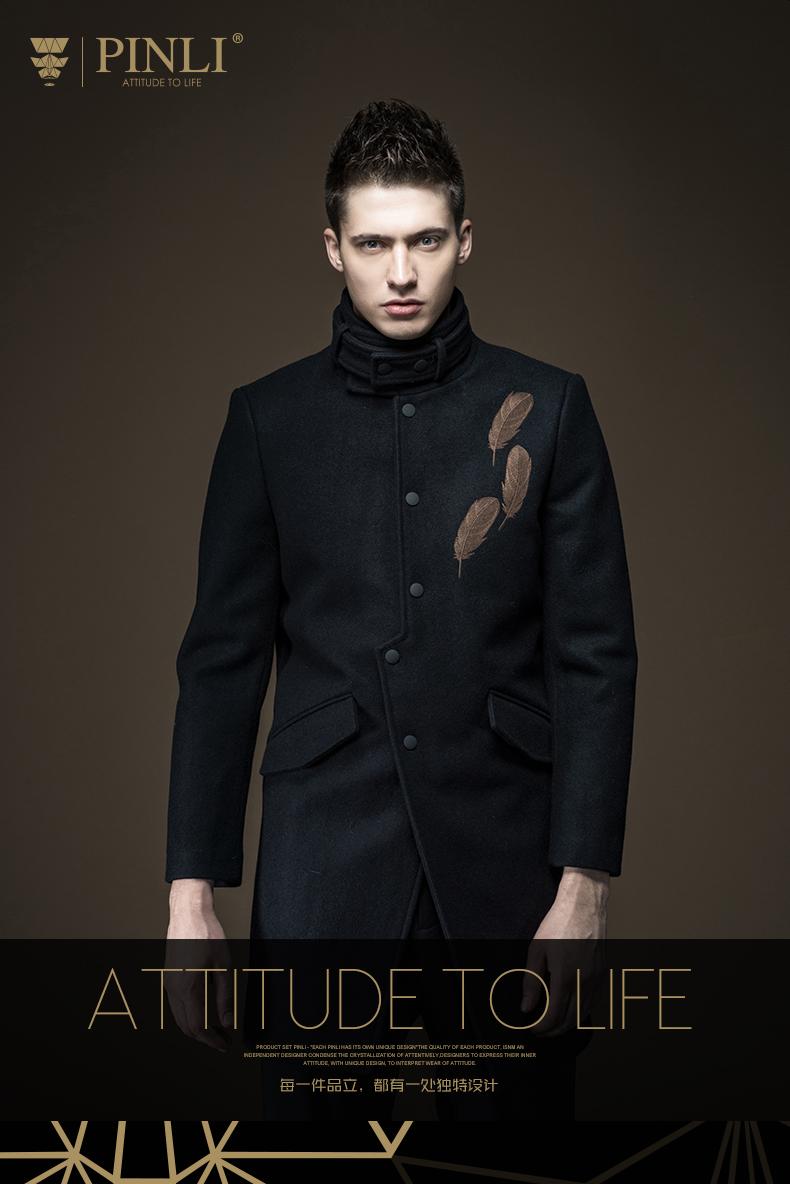 PINLI chất lượng mùa đông nam dài áo len coat S164202113