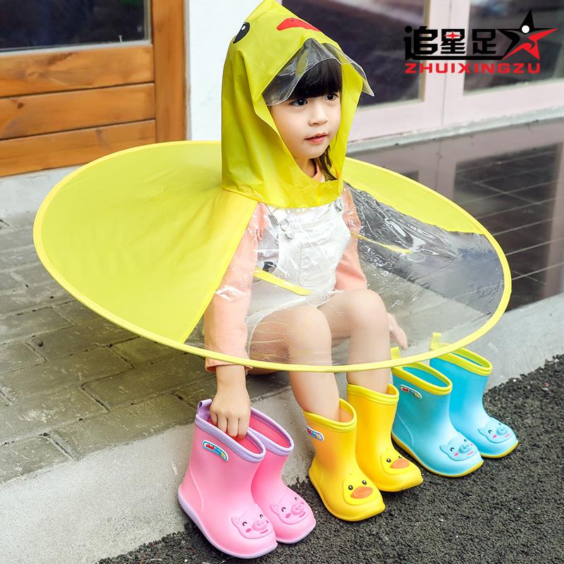 追星足儿童雨鞋宝宝雨靴小男童女童幼儿雨衣雨具套装防滑水鞋加绒