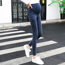 High Maternity Clothes Maternity trousers pregnancy jeans