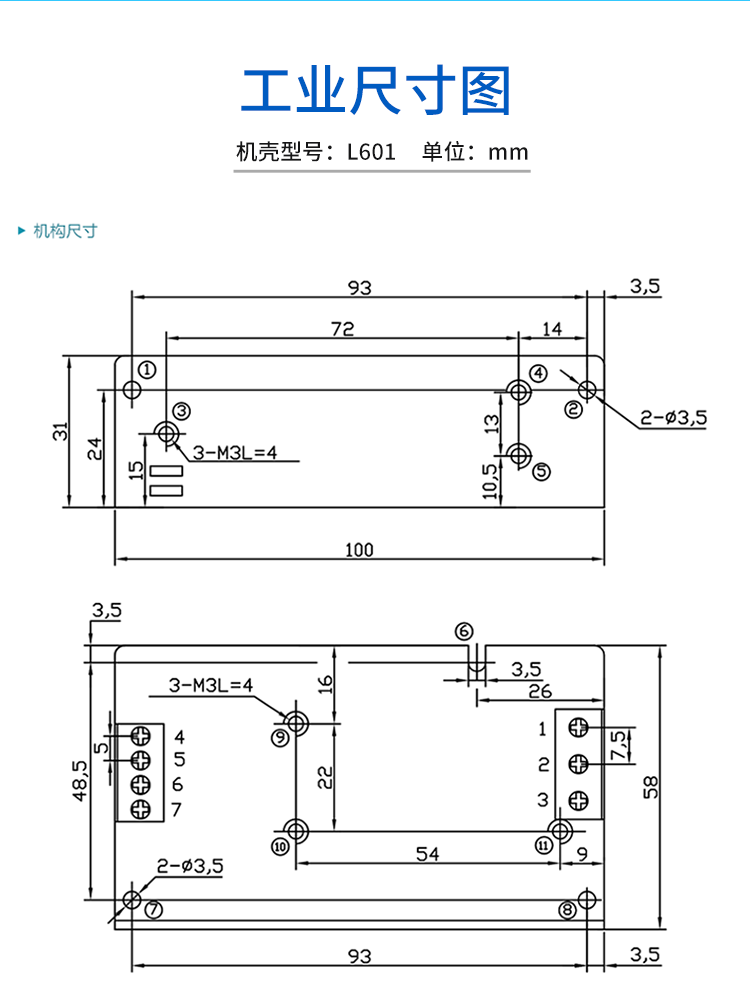 JF10W-S详情页(主推换_14.png