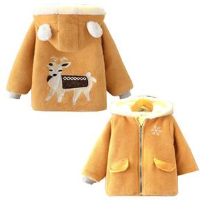 女童冬装洋气外套水貂绒加厚大衣潮