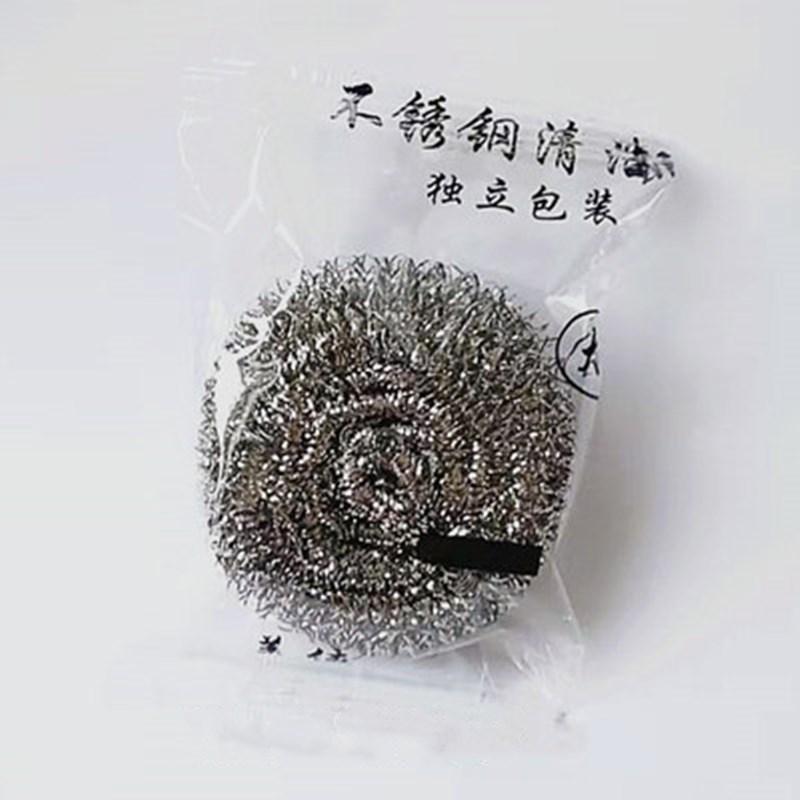 不锈钢钢丝球独立包装清洁球清洁刷不生锈不掉丝洗碗大号刷锅神器