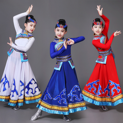Children's performance Mongolia dance skirt, kindergarten minority, Mongolian costume, girl's horizon