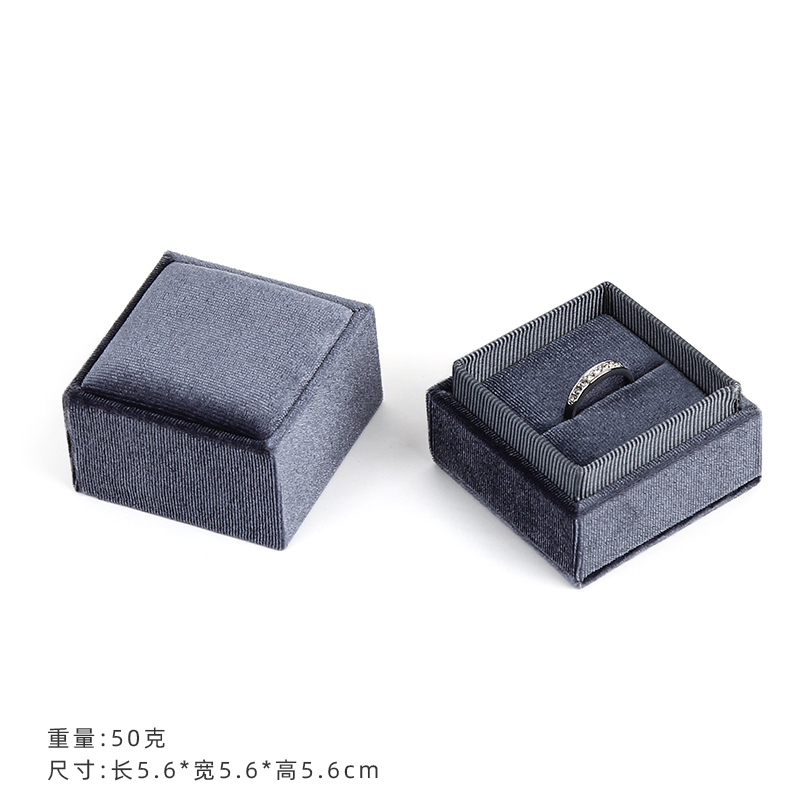 GREY RING BOX [WORLD COVER]