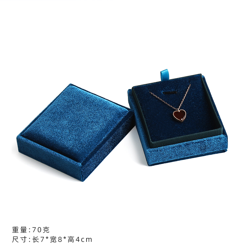 LIGHT BLUE PENDANT BOX [WORLD COVER]