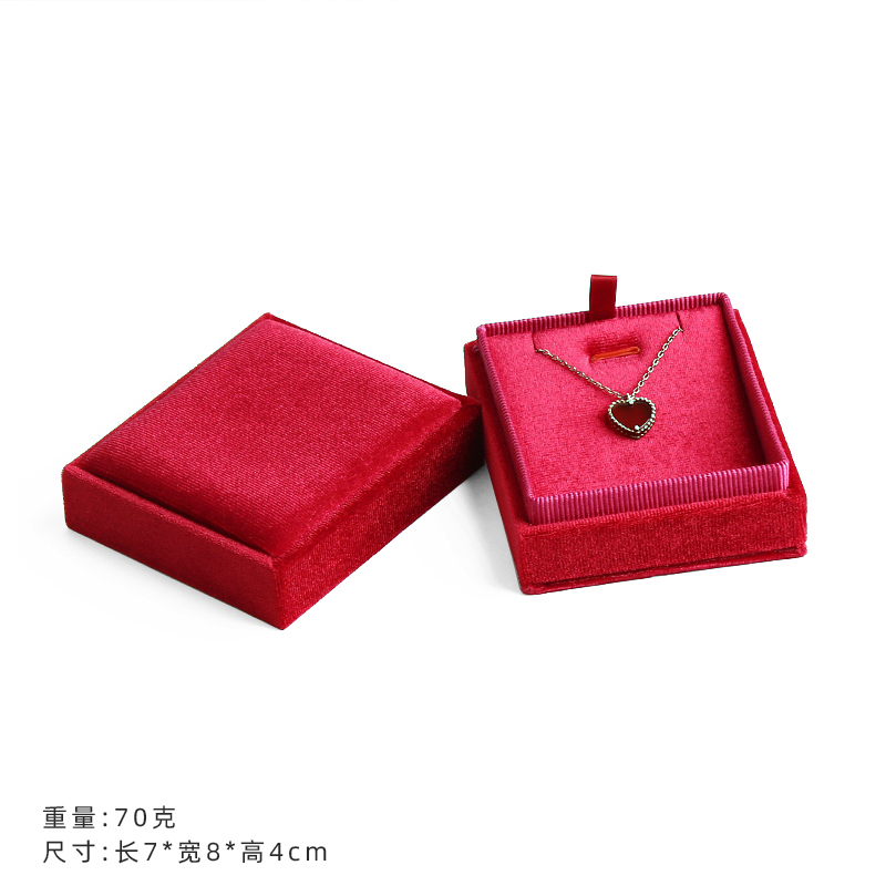 JUJUBE RED PENDANT BOX [WORLD COVER]