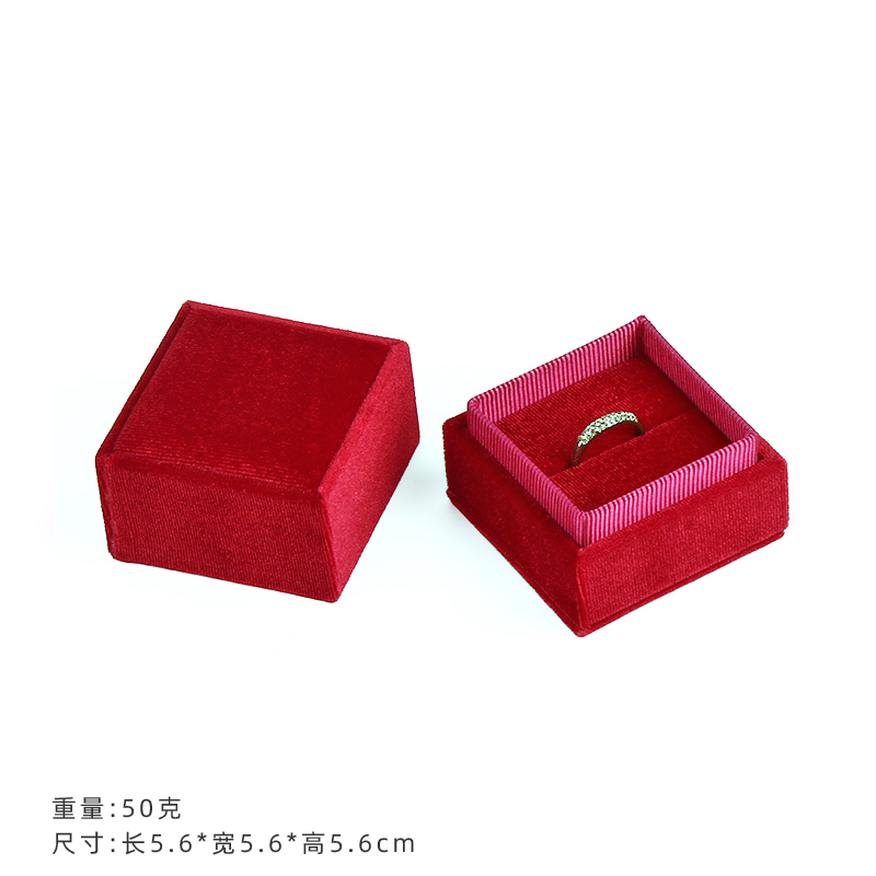 JUJUBE RED RING BOX [WORLD COVER]
