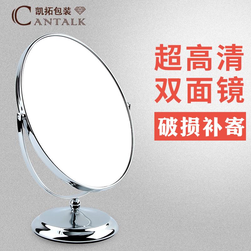 镜子首饰珠宝店镜子台式专用柜台镜道具化妆试戴双面看货镜眼镜