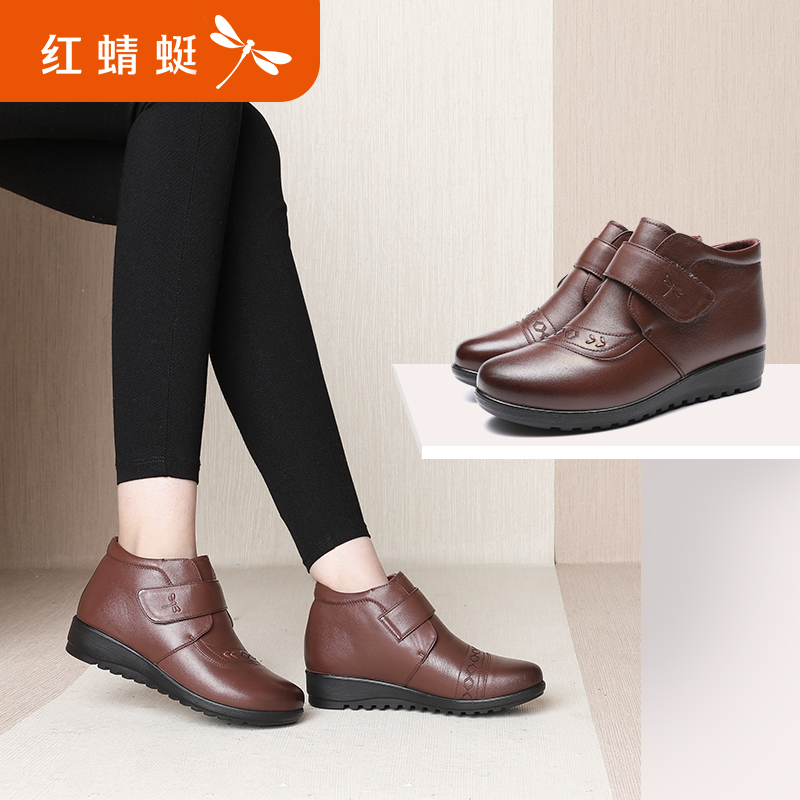 Red Dragonfly Leather Girl cotton shoes 2018 Winter new round head flat bottom middle-aged and elderly mother cotton shoes warm high gang women's shoes