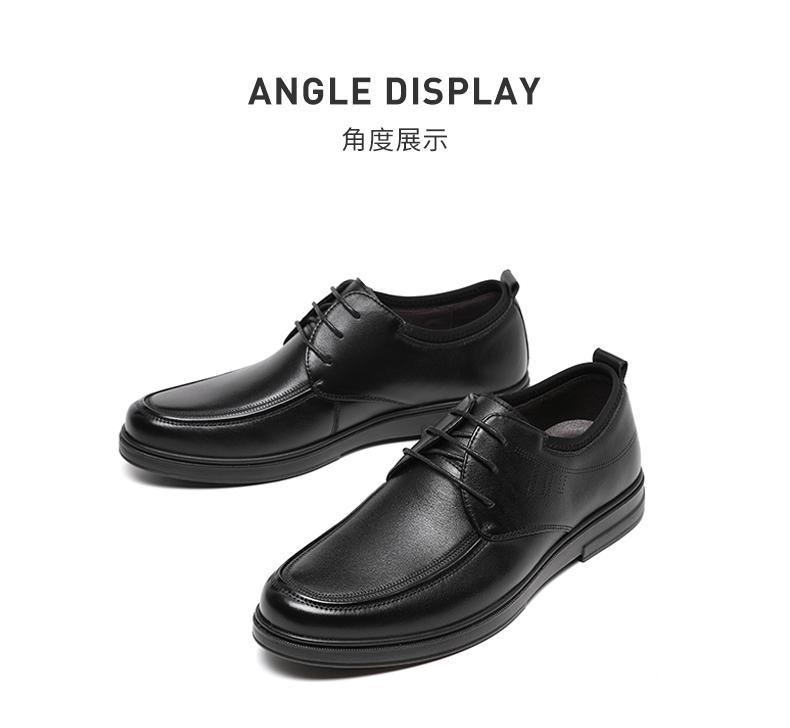 红蜻蜓 男式头层牛皮商务休闲皮鞋 图17
