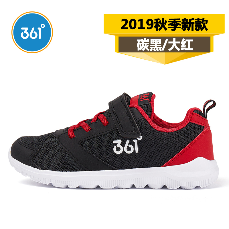 INK BLACK / RED [2019 AUTUMN NEW]