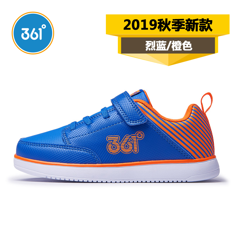 INTENSE BLUE/ORANGE [2019 AUTUMN AND WINTER NEW SHOES]