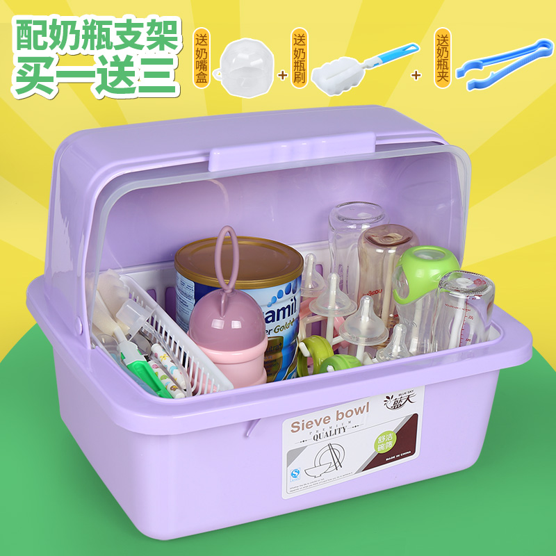 Baby bottle storage box baby tableware auxiliary food products with lid large drain dust dry shelf  sc 1 st  ChinaHao.com & USD 28.01] Baby bottle storage box baby tableware auxiliary food ...