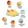 1-2-3-4-5-6-7-8 years old children's net shoes boys sports shoes girls shoes breathable white baby running shoes
