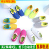 1-2-3-4-5-6-7-8 years old spring and autumn children's sports shoes boys mesh shoes girls breathable double mesh running shoes