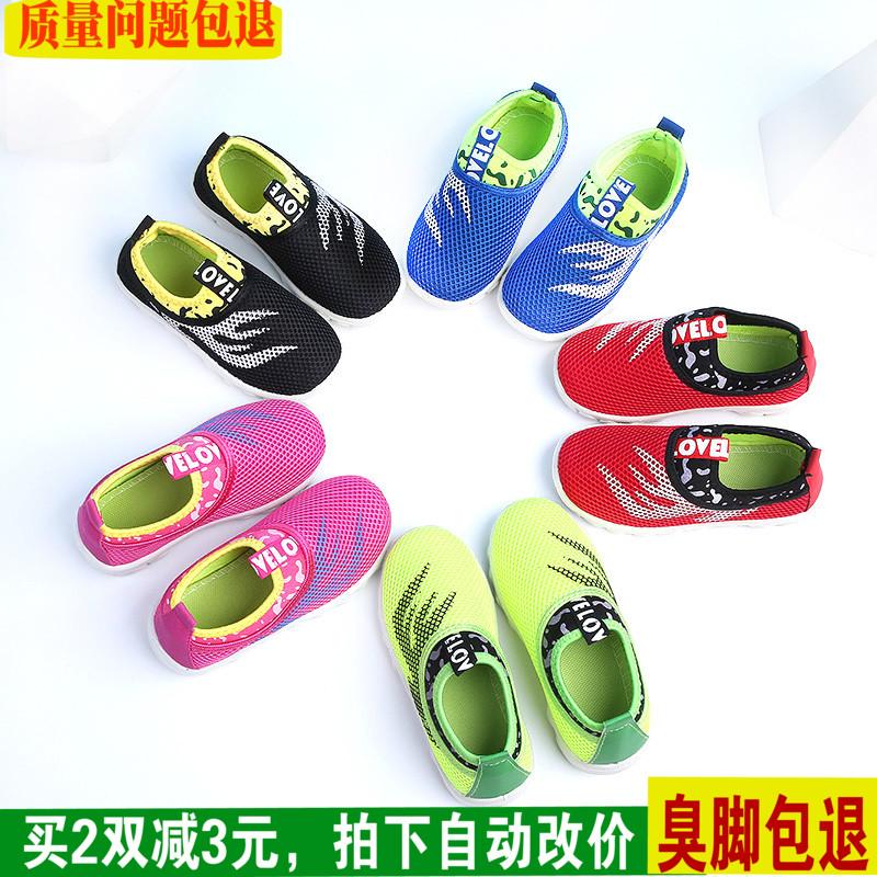 儿童网面鞋鞋男童跑步鞋女童运动鞋宝宝双网春秋幼儿园室内鞋单鞋