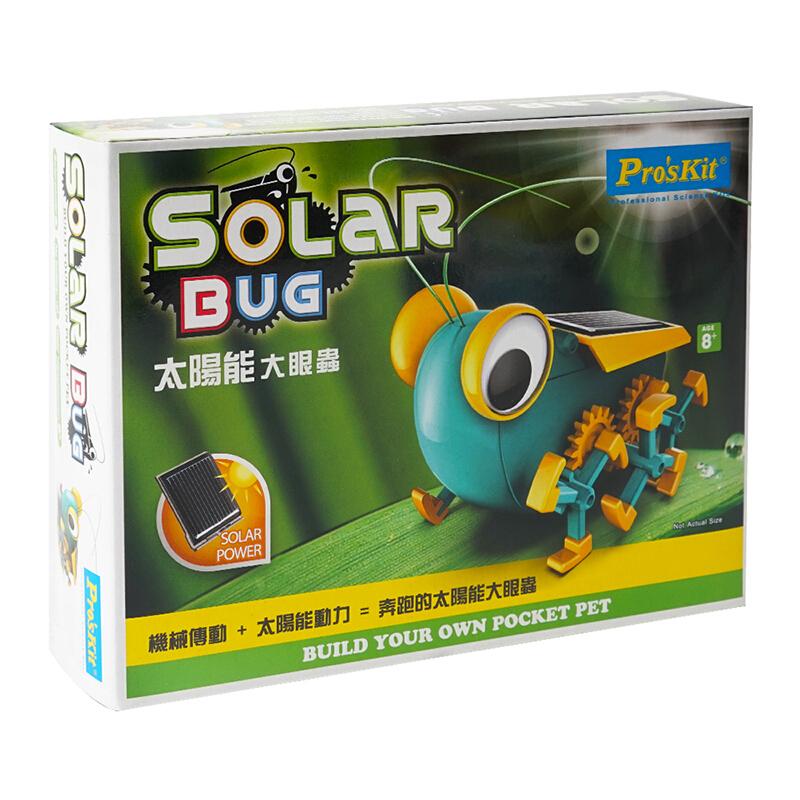 台湾宝工儿童科学实验玩具DIY太阳能玩具动力大眼虫益智手工模型_领取10元天猫超市优惠券
