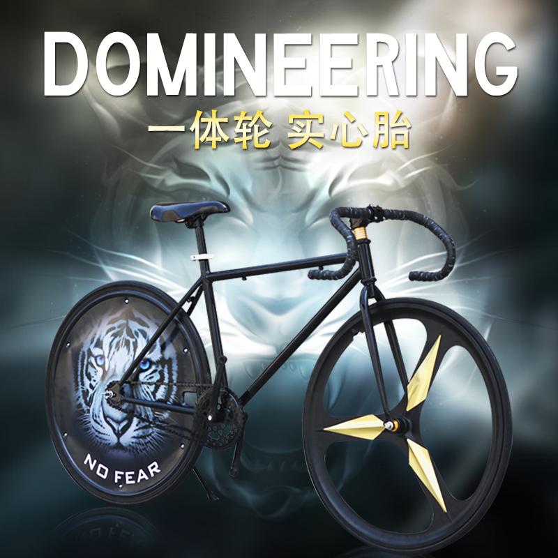 死飞自行车男女学生款式倒刹骑26寸美国队长实心胎荧光赛公路单车